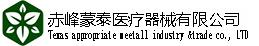 乐虎国际app下载_乐虎国际维一官网_乐虎国际APP