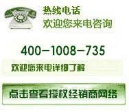 龙布峰乐虎国际app下载官网
